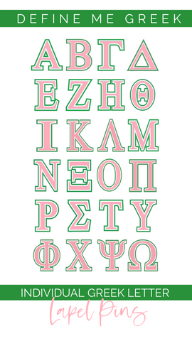 NEW! Individual Greek letter lapel pins (pink and green)