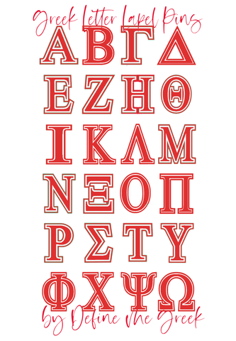 NEW! Individual Greek letter lapel pins (red and white)