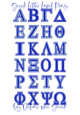 NEW! Individual Greek letter lapel pins (blue and white)