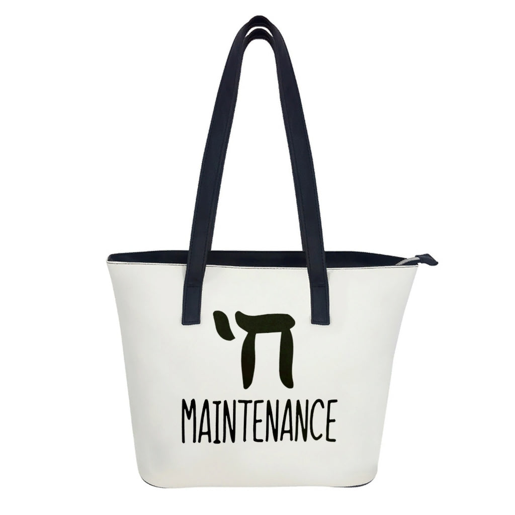 Chai Maintenance Women's Leather Handbag - JewNana