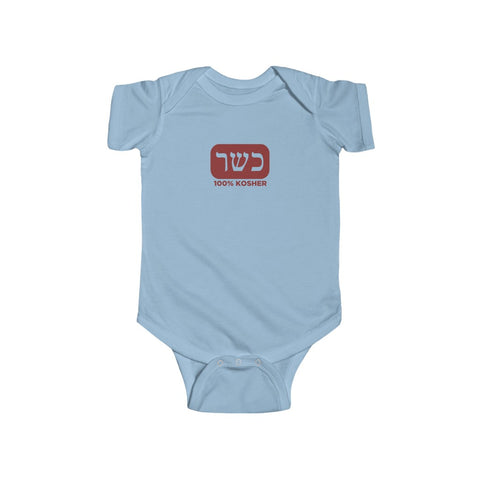 Rabbi Voice Toddler Premium Organic T-Shirt