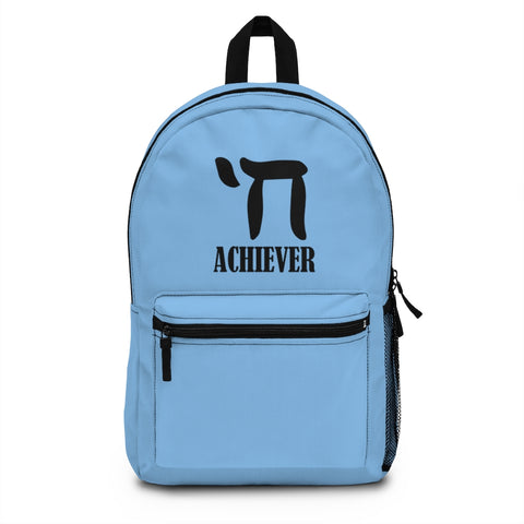 Shabbat Mode Canvas Backpack
