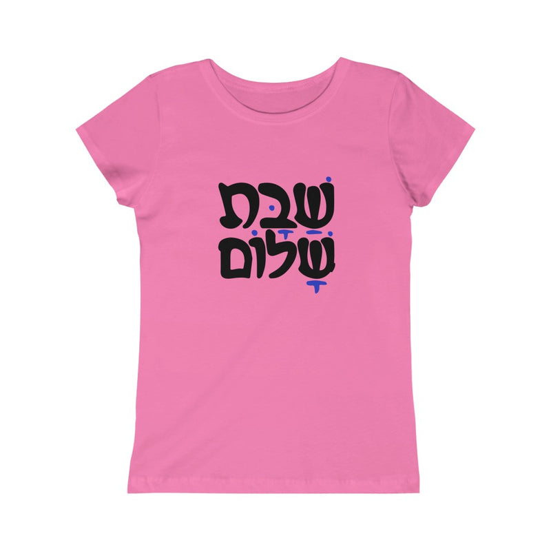 Shabbat Shalom Girls Princess Tee