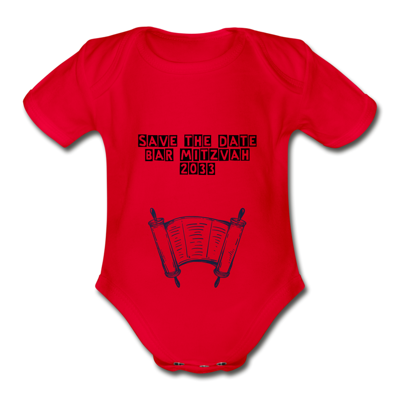 SAVE THE DATE Organic Short Sleeve Baby Bodysuit - JewNana