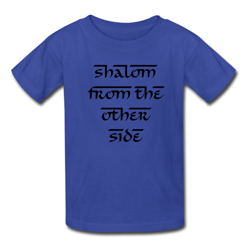 Shalom From The Other Side Kids' T-Shirt - royal blue