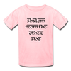 Shalom From The Other Side Kids' T-Shirt - pink