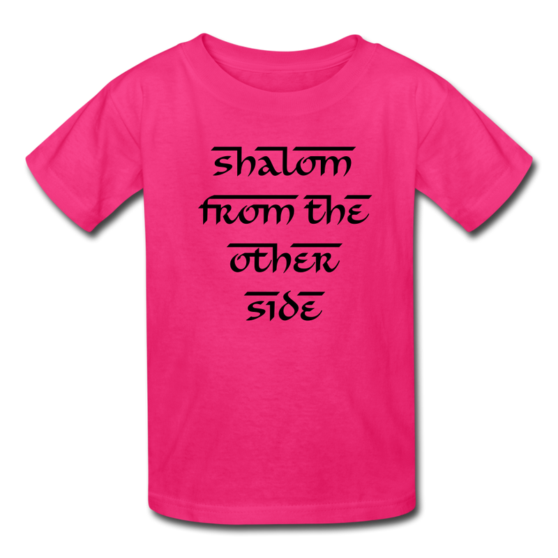 Shalom From The Other Side Kids' T-Shirt - fuchsia