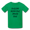 Shalom From The Other Side Kids' T-Shirt - kelly green
