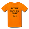 Shalom From The Other Side Kids' T-Shirt - orange