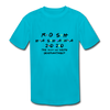 Rosh HaShana Kids' Moisture Wicking Performance T-Shirt - turquoise