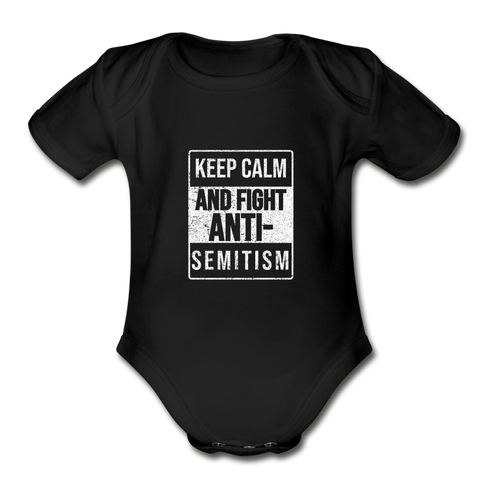 100% Kosher Infant Fine Jersey Bodysuit