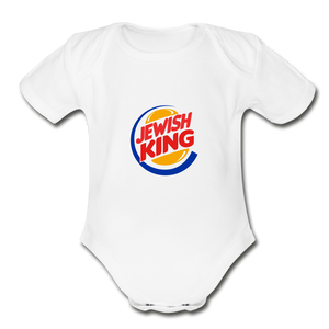 Jewish King Organic Short Sleeve Baby Bodysuit - white