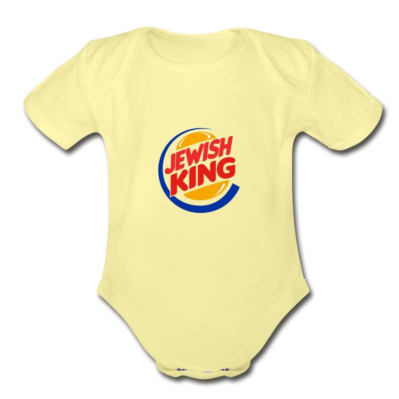 Jewish King Organic Short Sleeve Baby Bodysuit - washed yellow
