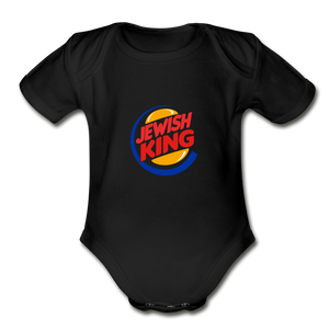 Jewish King Organic Short Sleeve Baby Bodysuit - black