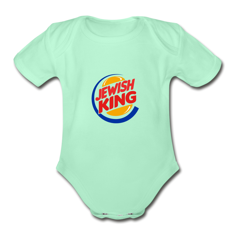 Jewish King Organic Short Sleeve Baby Bodysuit - light mint