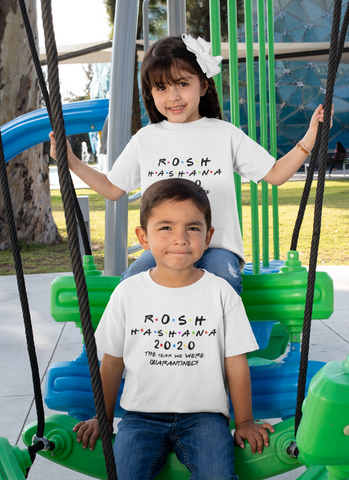 Shabbat Shalom Y'all Toddler Premium Organic T-Shirt