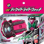Kamen Rider Geou DX Cade Ride Watch