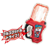 Kamen Rider Exe DX Full Throttle Drive Gashat