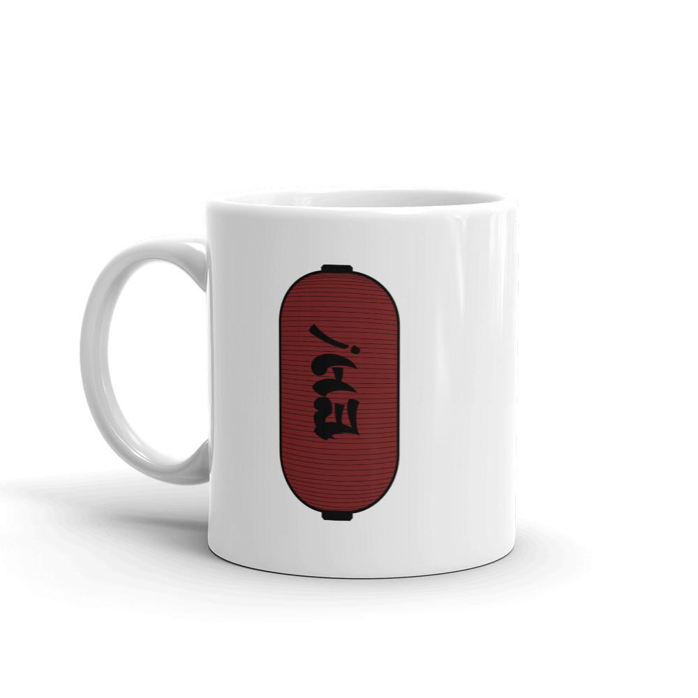 EH! Mug - Far East Hype