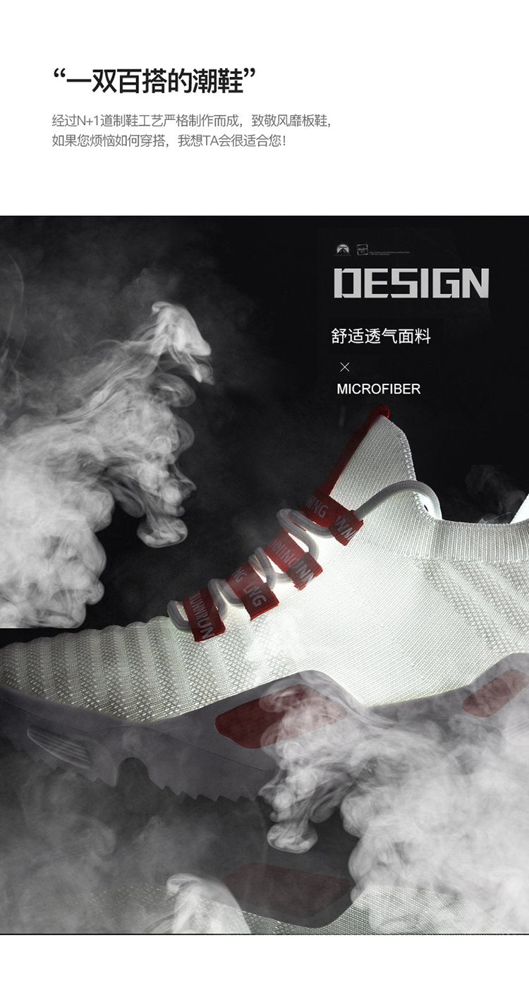 LaceUp Bold Rvnner BWhiteOff Shoes - Far East Hype