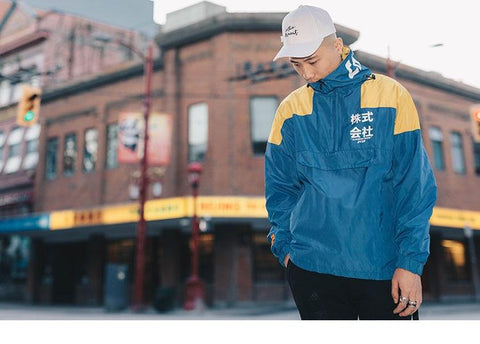 Retro Windbreaker Jacket - Far East Hype