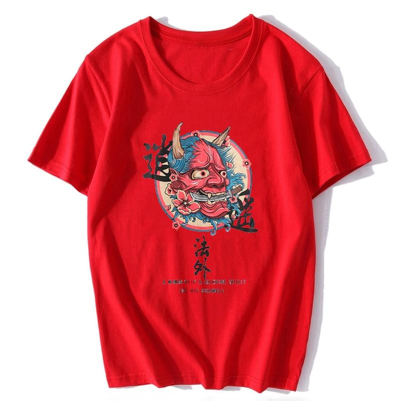 Grieving Shirt Red