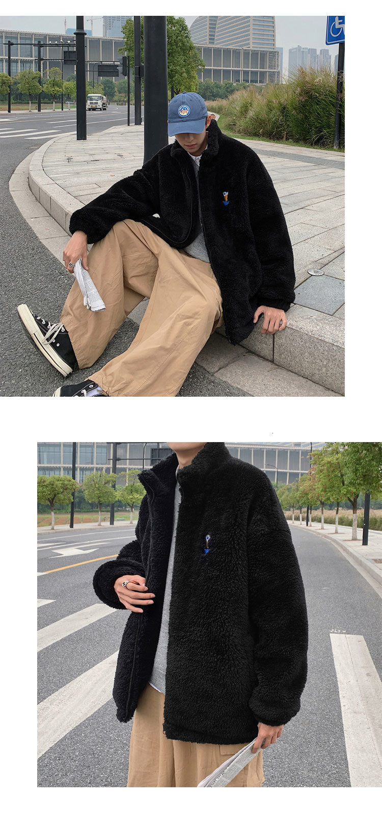 Furry Faces Jacket