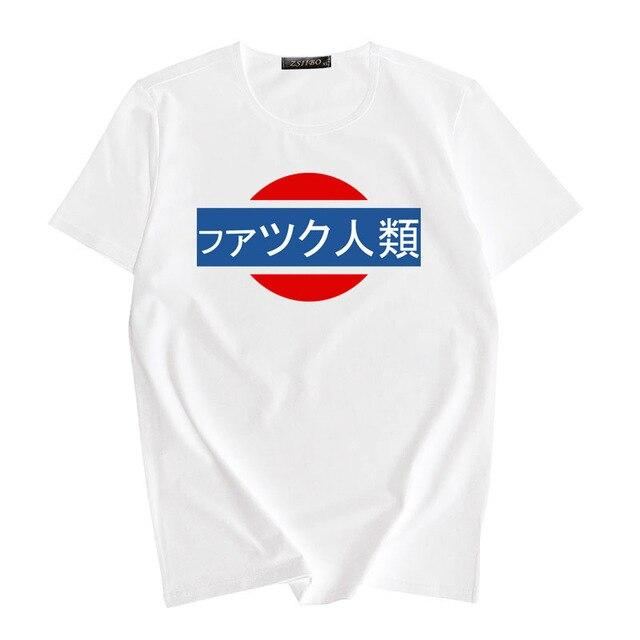 Metro Shirt - Far East Hype