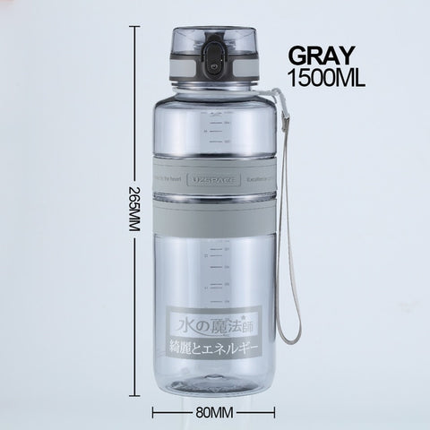 Uzspace Outdoor Bottle - Far East Hype