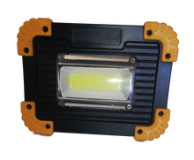 Load image into Gallery viewer, 20w COB Bright Work Light