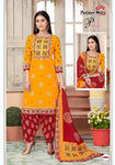 Pstyle Vol 40 Dress Materials By Patidar Mills (Set of 16 Pcs)