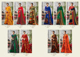 Shyam Vatika 2 By Chahat (Set of 10 Pcs)