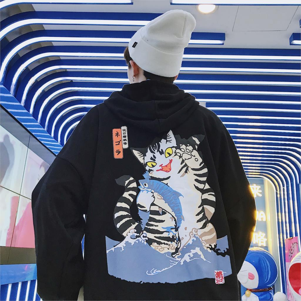 Sweat à Capuche Homme Japon