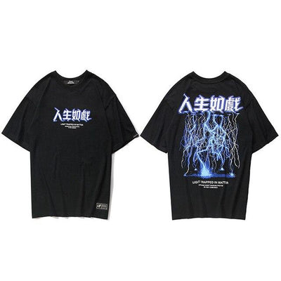 T-Shirt Oversize<br> Light Trapped