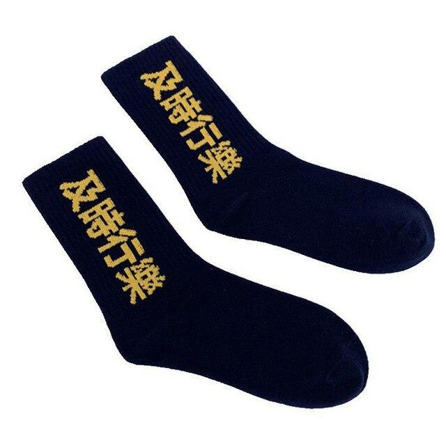 Chaussettes Toshima