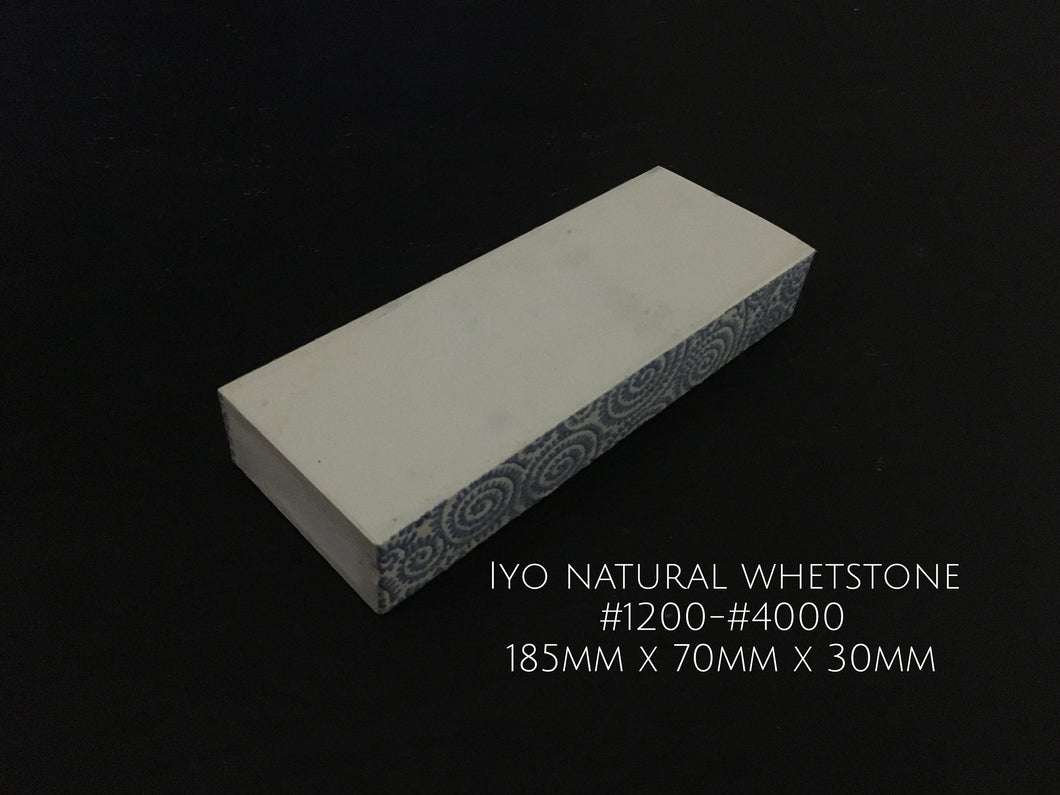 Shiroyama sintered natural whetstone #1200~#4000