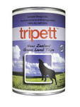 Tripett New Zealand Green Lamb Tripe
