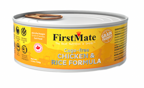 Cage-Free Chicken & Rice Formula