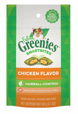 Hairball Control Treats Chicken Flavor