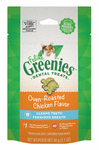 Oven-Roasted Chicken Dental Treats