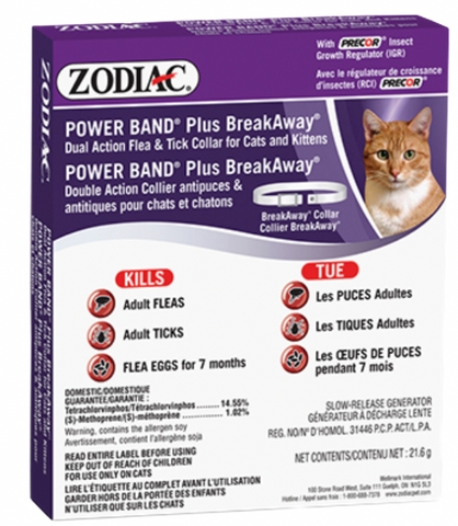 Powerband Plus Breakaway Flea & Tick Collar