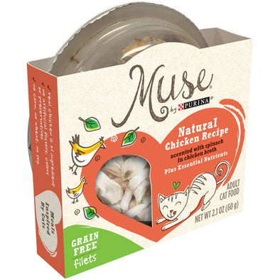 Purina Muse Natural Adult Grain Free Chicken Recipe with Spinach in Chicken Broth Cat Food Trays