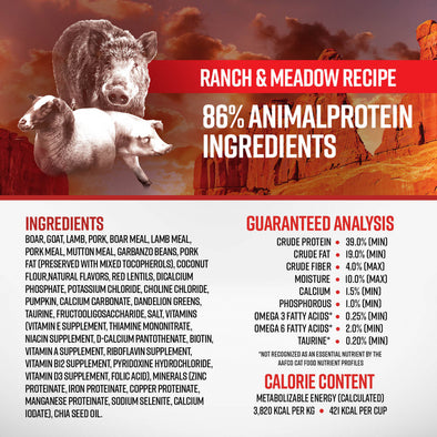 Essence Grain Free Ranch & Meadow Recipe Dry Cat Food