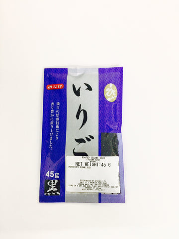 Mitake Irigoma Kuro Black Whole Toasted Sesame Seeds (45g)