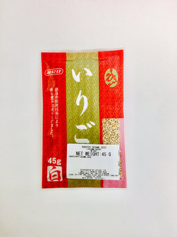 Mitake Irigoma Shiro White Whole Toasted Sesame Seeds (45g)