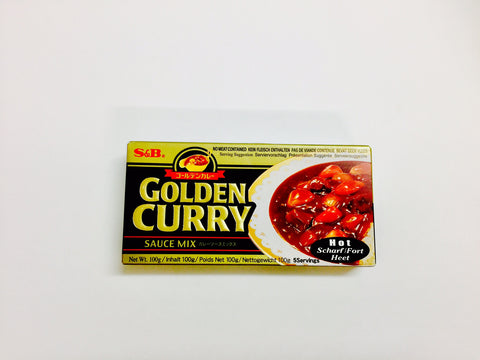 S&B Golden Japanese Curry - Hot (100g)