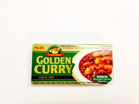 S&B Golden Japanese Curry - Medium Hot (100g)