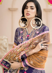 Noor by Saadia SA20NL D10 B - Luxury Collection