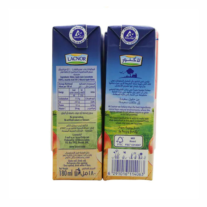 Sinokrot Wafer Chocolate Flavored 180g - 2kShopping.com - Grocery | Health | Technology