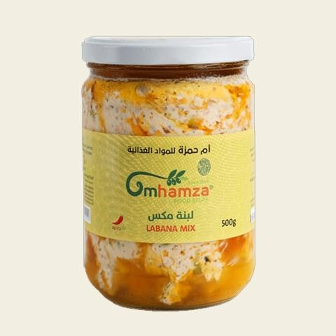 Um Hamza Labana Mix 500g - 2kShopping.com - Grocery | Health | Technology